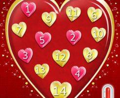 バレンタインアプリ