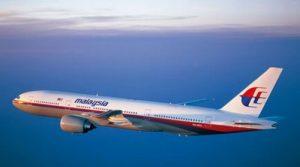 マレーシア航空機MH370便