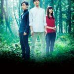 映画「君のまなざし」2017年5月20日に公開決定!史上最高のクオリティー!