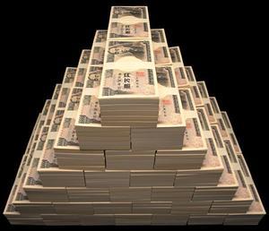消費税のせいで、税収まで腰折れした!マスコミが報じない税収減少の原因はどこ?