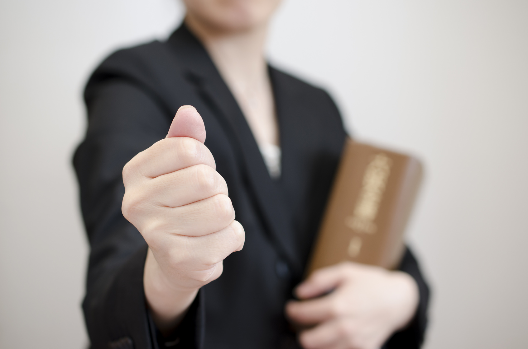 法律相談所!「心に寄り添う生活・法律相談室」懇談会のお知らせ!
