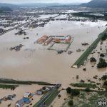 平成30年7月豪雨災害における被災者支援募金受付開始