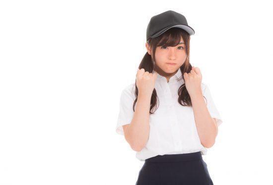 宇多田ヒカル初恋!宇多田ヒカル―世界の歌姫のスピリチュアル・シークレット