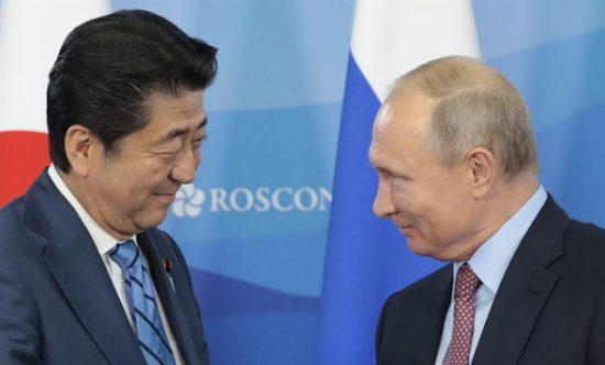 平和条約 ロシア