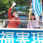 日本は令和の祝賀ムード!でもねその裏で世界にはこんなに危機がある事実を見てね