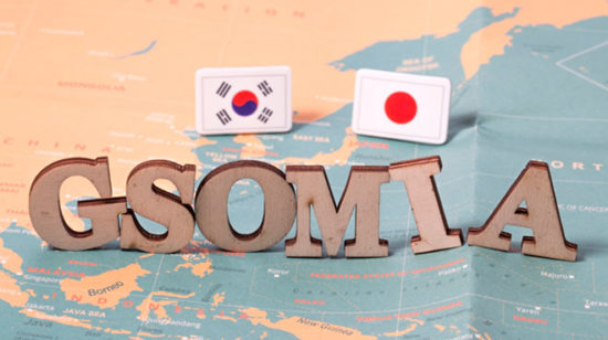 GSOMIA失効回避の理由と今後の日韓関係は悪化のまま?